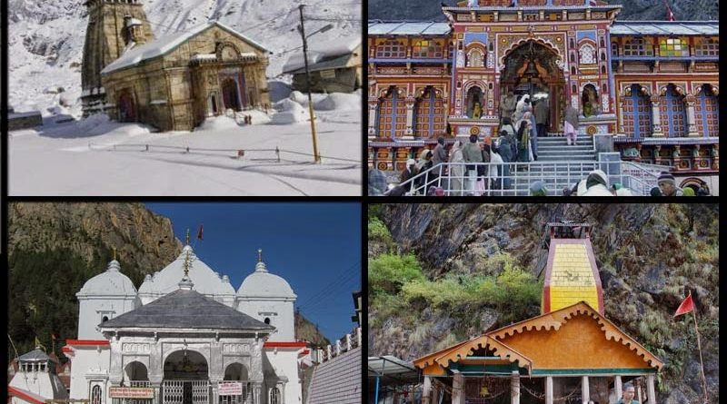 Opening dates of Char Dham Yatra 2015