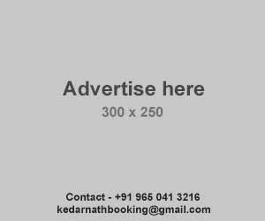 contact-for-advertisment