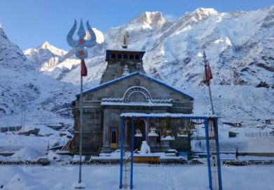 `Kedarnath Temple Opening date Picture